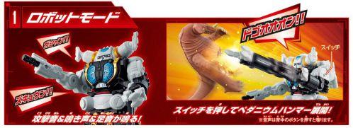 「ウルトラマンZ DXキングジョー ストレイジカスタム」は9月19日発売