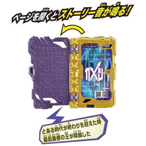 仮面ライダーセイバー「DXジオウ降臨暦ワンダーライドブック」が10月10日発売