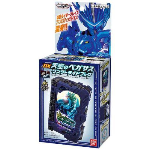 仮面ライダーセイバー「DX天空のペガサスワンダーライドブック」が10月17日発売