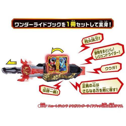 仮面ライダーセイバー「DXア ニューレジェンド クウガワンダーライドブック」が10月24日発売