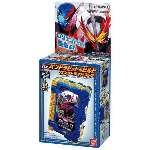 仮面ライダーセイバー「DXパンドラビットのビルドワンダーライドブック」が10月24日発売