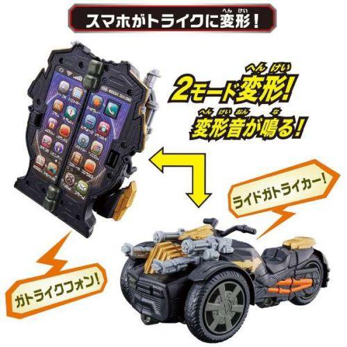 仮面ライダーセイバー「トライク変形 DXガトライクフォン」が10月31日発売