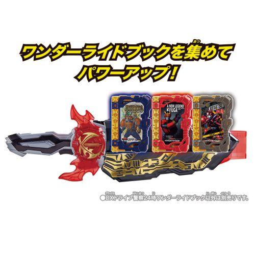 仮面ライダーセイバー「DXドライブ警察24時ワンダーライドブック」が11月上旬発売