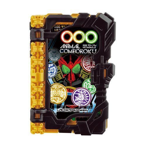仮面ライダーセイバー「DXオーズアニマルコンボ録ワンダーライドブック」が12月上旬発売