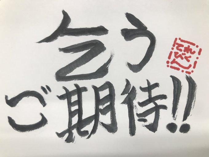 「仮面ライダーゼロワン超全集」が12月発売!BOXの詳細が12日11時に発表⁉特別な映像がファイナルステージ福岡で公開!