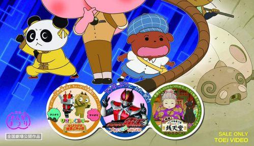 「仮面ライダー電王 プリティ電王とうじょう!」収録の「東映まんがまつり」DVDが1月13日発売!