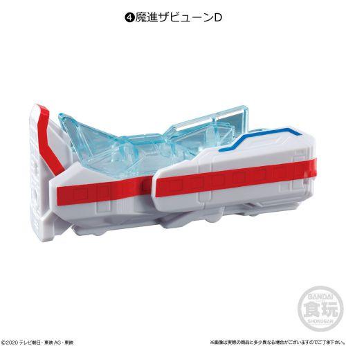 魔進戦隊キラメイジャー「ミニプラ 魔進合体シリーズ05 キングエクスプレスザビューン」が10月12日発売