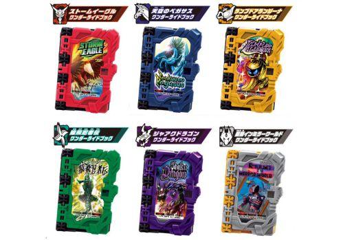 『仮面ライダーセイバー』食玩「コレクタブルワンダーライドブック」10/19発売SG03に龍騎、SG04に響鬼がラインナップ!