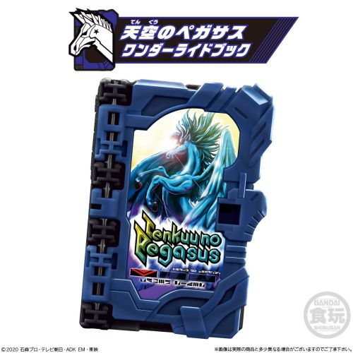 仮面ライダーセイバー「コレクタブルワンダーライドブックSG03」が10月19日発売
