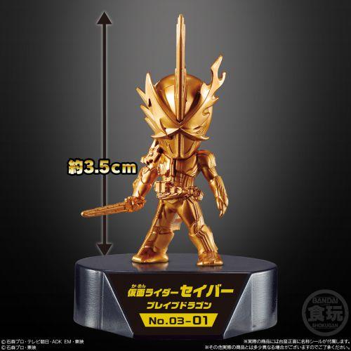 仮面ライダーゴールドフィギュア03