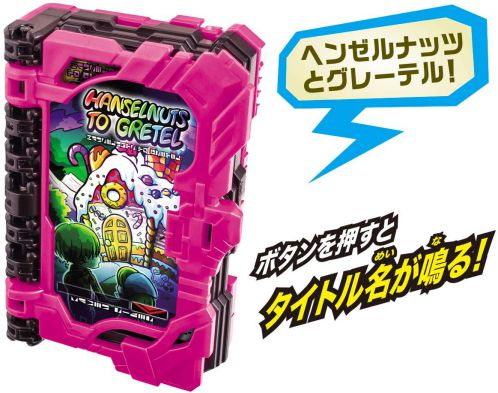 仮面ライダーセイバー「DX音銃剣錫音」が11月7日発売