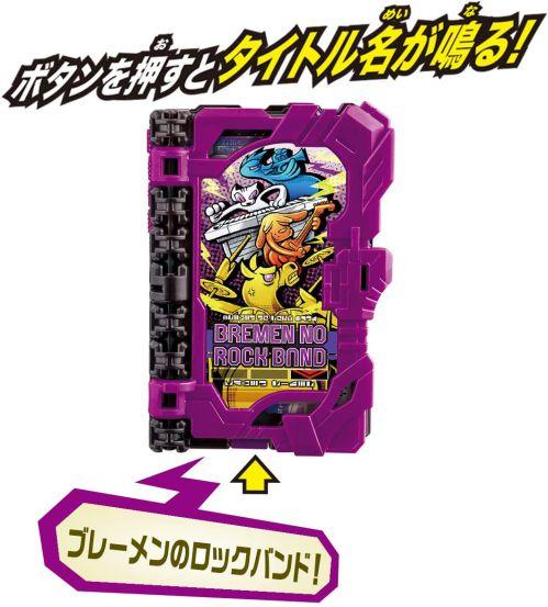 「仮面ライダーセイバー DXブレーメンのロックバンドワンダーライドブック」が11月7日発売
