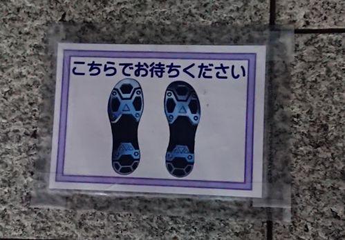 『仮面ライダーゼロワン』ファイナルステージ スペシャルバージョン3回目公演
