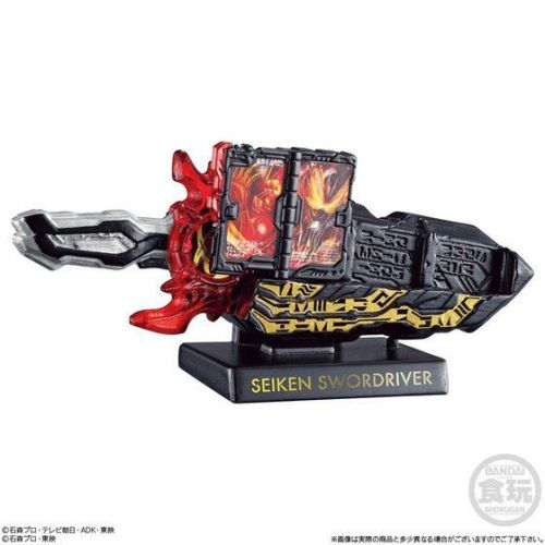 「HYPER DETAIL GEAR KAMEN RIDER 3」が11月30日発売