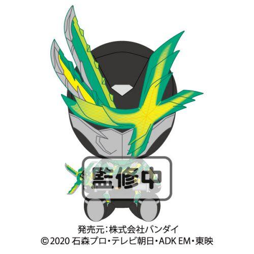 Chibiぬいぐるみ 仮面ライダーセイバー 仮面ライダー剣斬