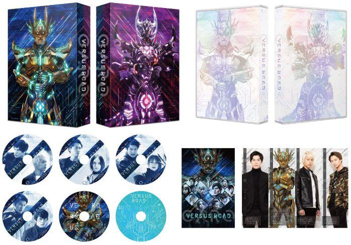 12月2日発売「GARO-VERSUS ROAD- Blu-ray BOX」「GARO-VERSUS ROAD- DVD BOX」