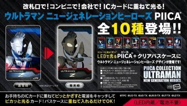 S.H.Figuarts 仮面ライダープライムローグ、(真骨彫製法)仮面ライダーディケイド コンプリートフォーム、アーマラーは11/23まで!