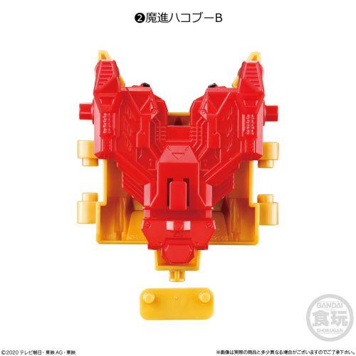 魔進戦隊キラメイジャー「ミニプラ 魔進合体シリーズEX グレイトフルフェニックス」が11月16日発売