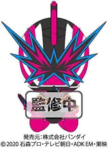 Chibiぬいぐるみ 仮面ライダーセイバー 仮面ライダースラッシ