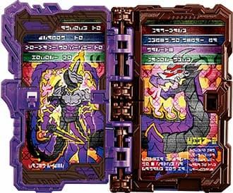 『仮面ライダーセイバー』古の本「ワンダーワールド物語ワンダーライドブック」闇黒剣月闇ワンダーライドブック