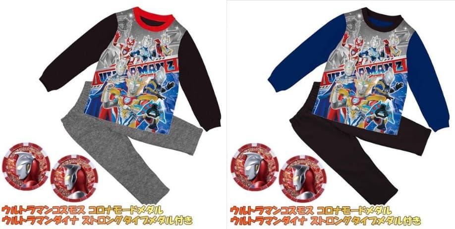 ウルトラマンZ「ウルトラマンコスモス コロナモードメダル」と「ウルトラマンダイナ ストロングタイプメダル」付きパジャマが販売開始!