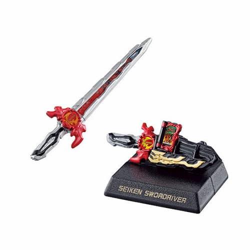 聖剣ソードライバー&火炎剣烈火