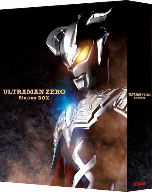 「ウルトラマンゼロ Blu-ray BOX」が4月27日発売