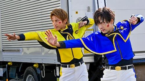 『魔進戦隊キラメイジャー』第34話「青と黄の熱情」