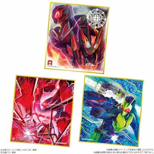 「仮面ライダー色紙ART8」が12/21発売