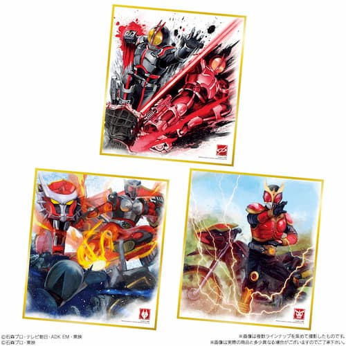 「仮面ライダー色紙ART8」が12/21発売ダー色紙ART8」が12/21発売