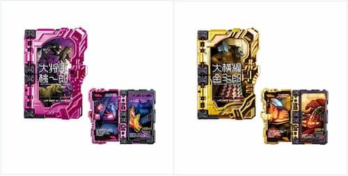 『仮面ライダーセイバー』ワンダーライドブックGP09とGP10が12月第2週発売!大将軍桃一郎、大横綱金三郎、レジェンドライダー!