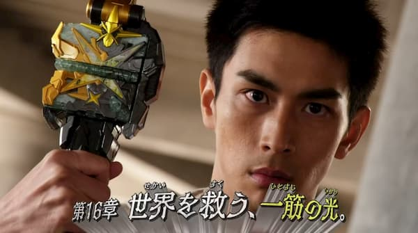 仮面ライダーセイバー「変身ベルト DX光剛剣最光&聖剣サイコウドライバー」が予約開始