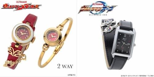 『ウルトラマンメビウス』『ウルトラマンオーブ』の素敵なレディース腕時計が登場!2WAY・二連+チャーム付き!JJサイン&赤い石