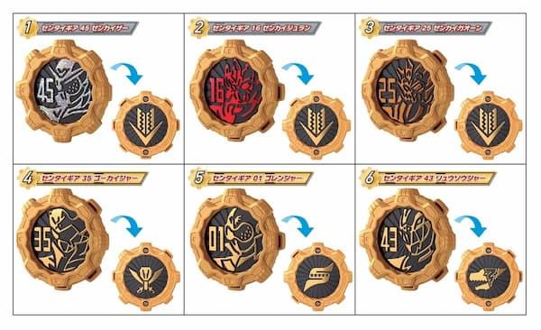 「SGセンタイギア01」3/8(月)発売予定