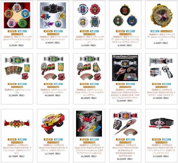 仮面ライダーゼロワン・ジオウ、リュウソウジャーのDX変身ベルトやアイテム、CSMなど計23点が再販!1月5日まで抽選販売受付