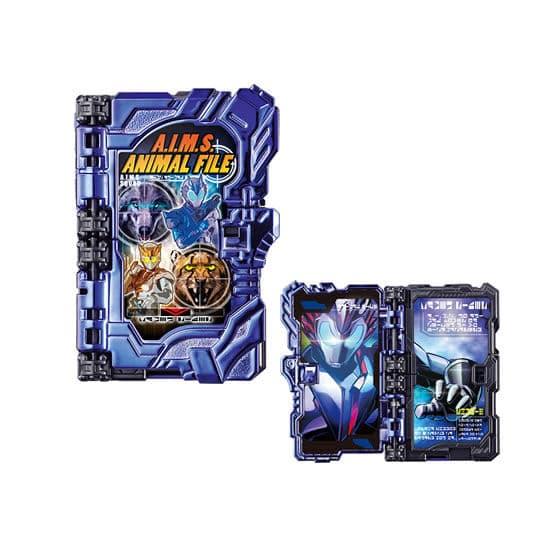 仮面ライダーセイバー「コレクタブルワンダーライドブックGP12」が1月第4週発売