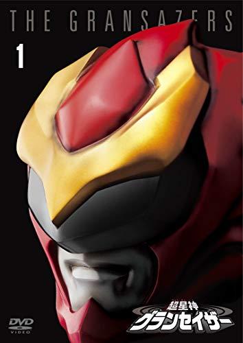 『超星神グランセイザー』が「東宝DVD名作セレクション」廉価版で2月17日発売!新ジャケットがカッコイイ!全13巻