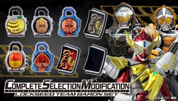 仮面ライダー鎧武「CSMロックシード チームバロンセット」が受注開始!駆紋戒斗・ザック・ペコのロックシードとフェイスプレート