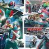 「仮面ライダー一挙見Blu-ray」1号&2号・V3編、X・アマゾン・ストロンガー編が4月14日発売!