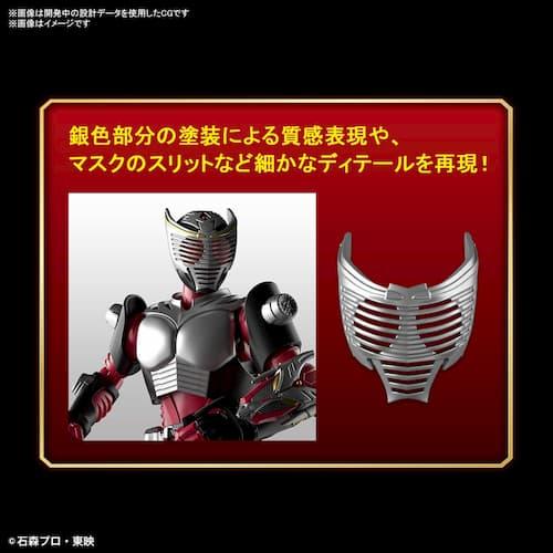 「フィギュアライズスタンダード 仮面ライダー龍騎」が4月発売