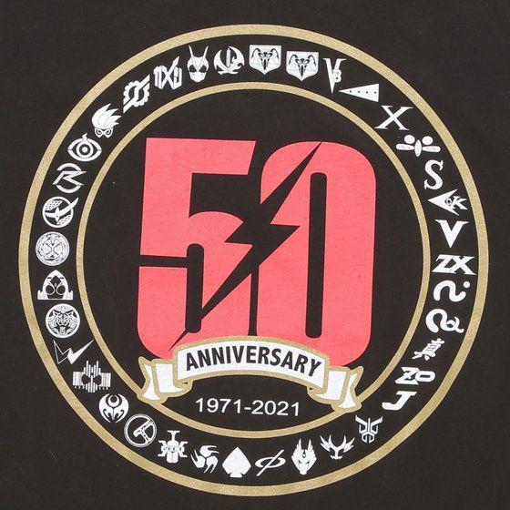 仮面ライダー50周年を記念!仮面ライダーセイバーまでの歴代マークやベルト総柄の紳士傘が登場!Tシャツ・パーカー・バスタオルは4/7まで