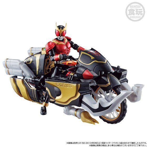 SO-DO CHRONICLE 仮面ライダークウガ ビートチェイサー2000&装甲機ゴウラムセット