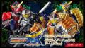 仮面ライダー鎧武「SO-DO CHRONICLE」仮面ライダー黒影&ナックル、ブラーボ&グリドンとアームズセットがPB限定で受注開始!