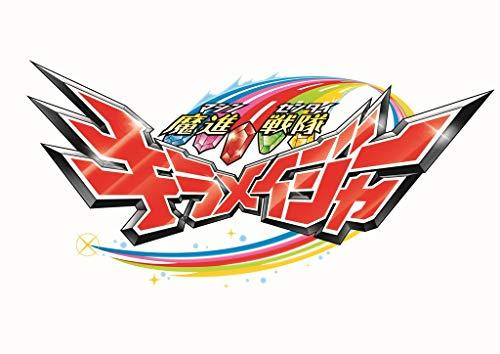 魔進戦隊キラメイジャー Blu-ray COLLECTION 4