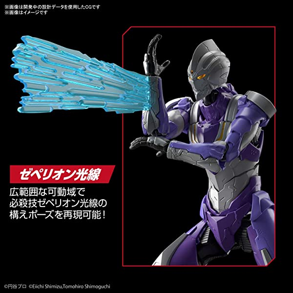 『ULTRAMAN SUIT ANOTHER UNIVERSE』より「Figure-rise Standard ULTRAMAN SUIT TIGA SKY TYPE -ACTION-」が6月発売!予約開始