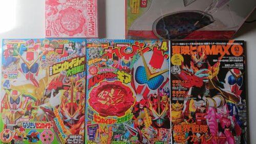 特撮ホビー誌3月:『仮面ライダーセイバー』新パワーアップ!ゼンカイジャー大特集!『ウルトラマンZ』衝撃のまんが連載スタート!