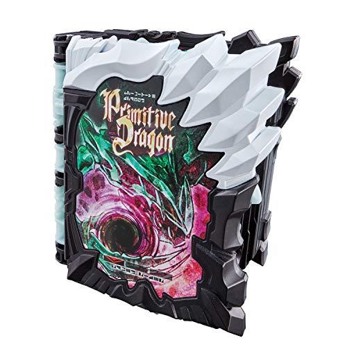 『仮面ライダーセイバー』禁書「プリミティブドラゴンワンダーライドブック」