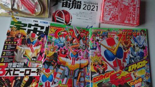 特撮ホビー誌4月:『仮面ライダーセイバー』更なるパワーアップ&新たな強敵登場!ゼンカイジャー大特集!戦えセブンガー第2話