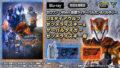 ゼロワン Others 仮面ライダーバルカン&バルキリー「DXダイアウルフゼツメライズキー&サーバルタイガーゼツメライズキー」が公開!