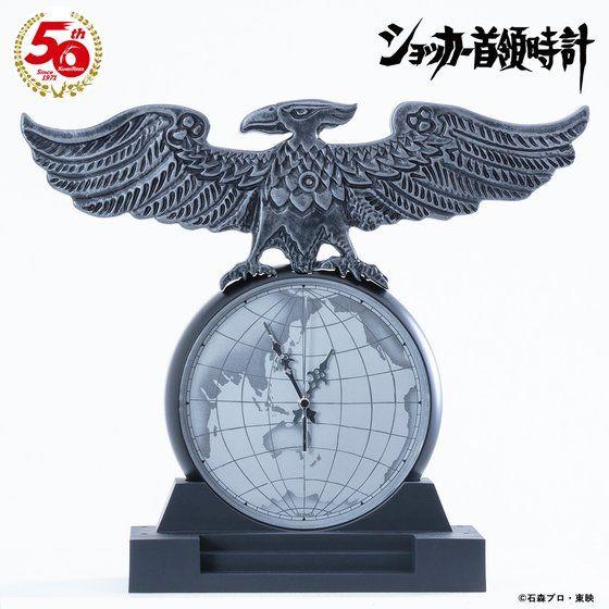 仮面ライダー「ショッカー首領時計」が台座付きでバージョンアップ!納谷悟朗氏の指令(時報)が響き渡る!